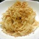 材料は大根だけ!簡単にできるオイマヨの大根サラダ