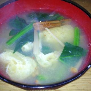煮干し出汁でほうれん草とえのき茸と薄揚げの味噌汁