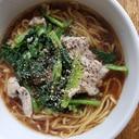 小松菜と豚肉の醤油ラーメン
