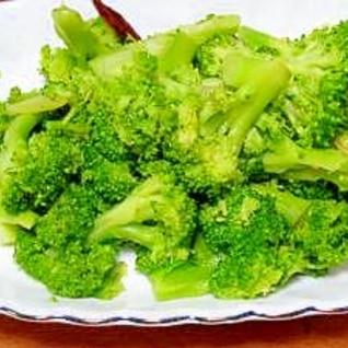 ブロッコリーのオリーブオイル炒め