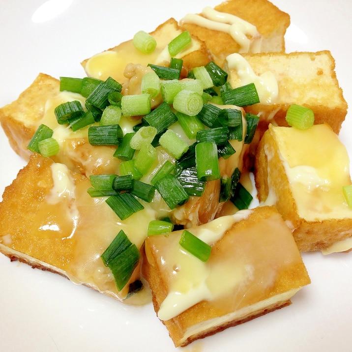 しょうゆマヨで☆厚揚げのチーズ焼き