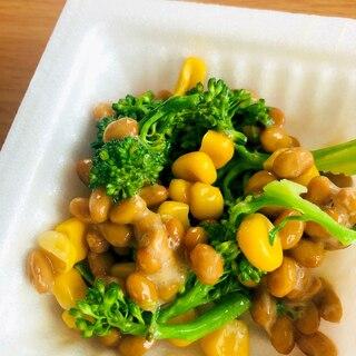 コーンとブロッコリーの納豆