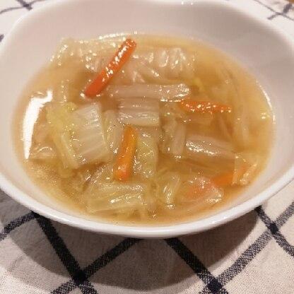 白菜がとろとろで、スープにもとろみがあっておいしかったです♪体が温まりました☆
