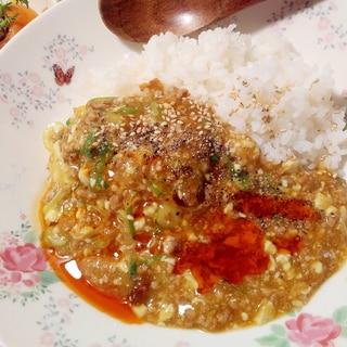 青豆豆腐とにんにくたっぷりの豆板醤カレー
