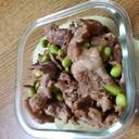 枝豆と豚肉の炒め物
