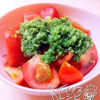夏味♪パセリドレッシングのトマトサラダ
