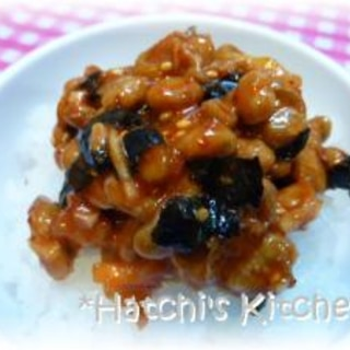 納豆+キムチ+α
