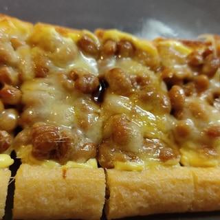 おつまみにも☆油揚げの納豆チーズ焼き