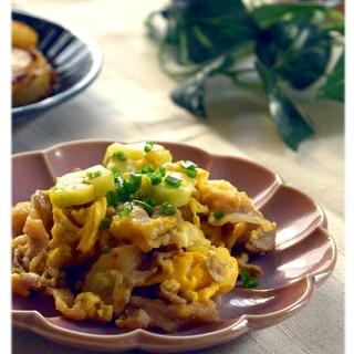 豆腐と豚肉の卵炒め