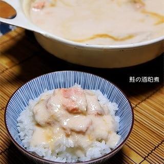 冬季限定メニュー!祖母から伝わる鮭の酒粕煮