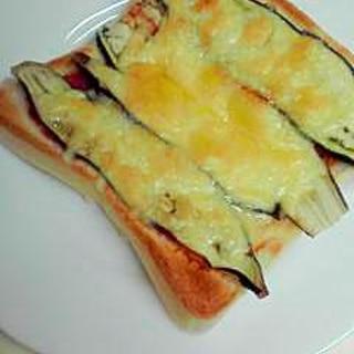茄子チーズトースト