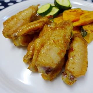 ゼロフライヤーで★鶏手羽のカレースパイス揚げ