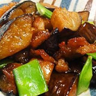 茄子と豚肉の甘酢炒め