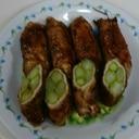 肉巻きアスパラ