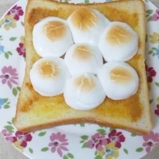 黄な粉マシュマロトースト