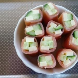簡単オードブル!きゅうりチーズ巻き巻き生ハム巻き♡