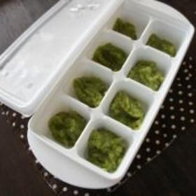 【離乳食・初期】 ブロッコリーの冷凍保存