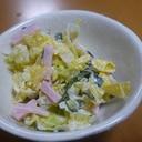 キャベツとわかめのマヨサラダ