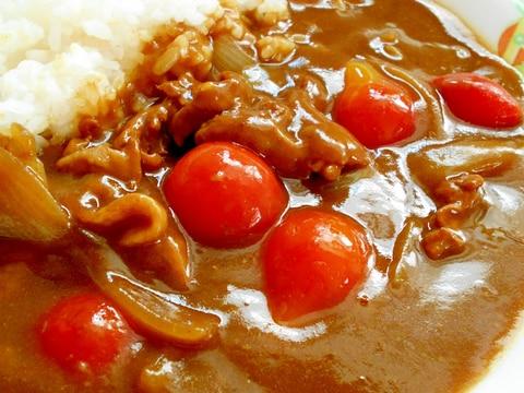 鍋一つの早業!はじける夏!プチトマトカレー