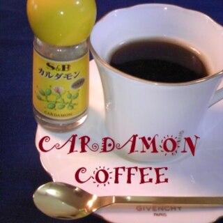 カルダモン・コーヒー♡アラビア~ン♡