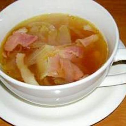 オニオン&ベーコンのコンソメスープ