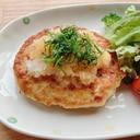 鶏ひき肉と豆腐のふわふわハンバーグ☆