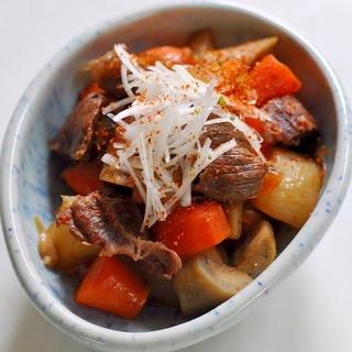 牛すじと根菜の煮込み