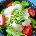 ♥ 簡単おつまみ! ホタテ&レタスのサラダ ♥