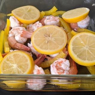 海老とパプリカの白だしレモンマリネ