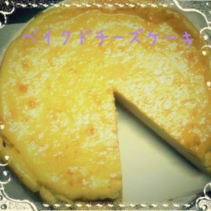 簡単に作れてチーズ嫌いの旦那も パクパク٩̋(๑˃́ꇴ˂̀๑)実は作るの02回目‼
