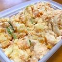 作り置き 常備菜 簡単!キムチdeツナポテサラダ