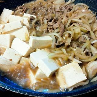牛丼に豆腐in☆パパっと夕飯簡単かさまし♪