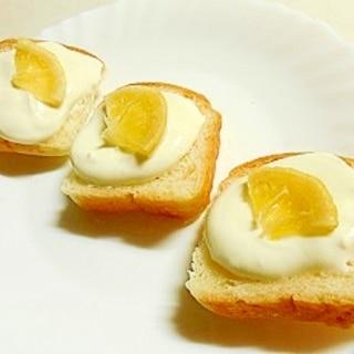 はちみつレモンクリームパン