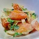 タラこんサラダ(b'3`*)柿アボカド入り