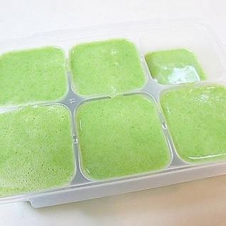 幼児食 和風ブロッコリーポタージュ(冷凍ストック)