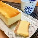 とろける美味しさチーズテリーヌ