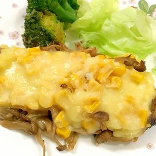 鮭とマッシュポテトときのこの簡単チーズ焼き