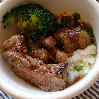 焼き肉用の牛バラ肉でステーキ風 おろしポン酢だれ