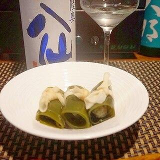 【宮城食材】牡蠣の昆布巻き酒蒸し