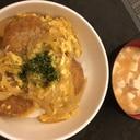 卵半熟ジューシーカツ丼