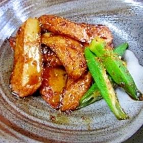 土用の鰻もどき☆ 「薩摩揚げの蒲焼」