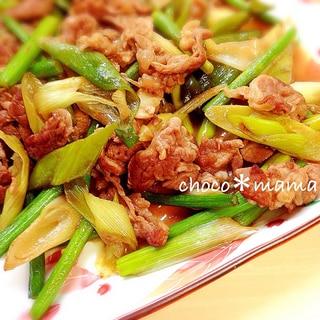 牛肉とニンニクの茎のオイスターソース炒め