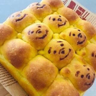 しっとりカボチャちぎりパン