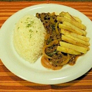 簡単ボリビア料理~サンタクルス風牛飯