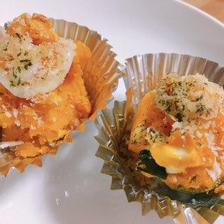 お弁当に*かぼちゃサラダのパン粉焼き