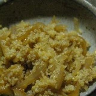 玉ねぎとキヌアのソテー