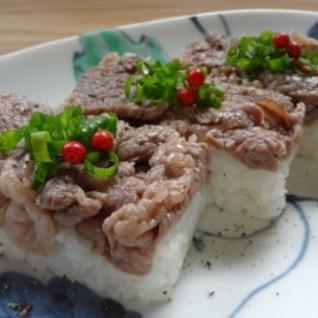 山形牛の押し寿司~塩だれ風味~