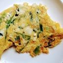 小松菜と豆腐のオムレツ