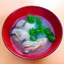 牡蠣と菜の花のすまし汁