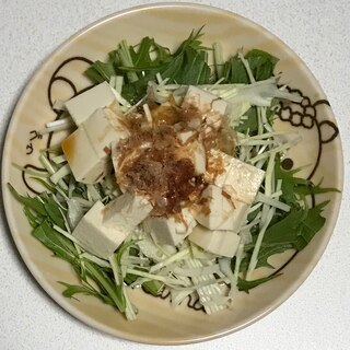 水菜キャベツ豆腐かつお節のサラダ